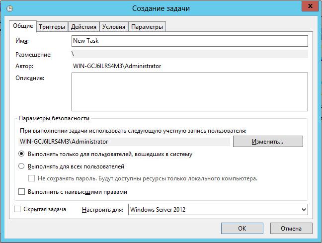 добавление в автозагрузку Windows 8 - фото 2