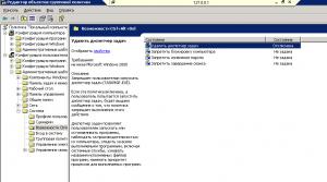 Скриншот 2014-07-22 13.53.20